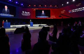 황희 문화체육관광부 장관이 15일 '2021-2022 한중 문화교류의 해' 개막식에서 축사를 하고 있다. (사진=문화체유관광부)