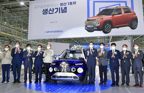 광주글로벌모터스가 15일 본사 조립공장에서 양산 1호 차 생산 기념식을 개최하고 본격 차량 양산을 시작했다. (사진=산업통상자원부)