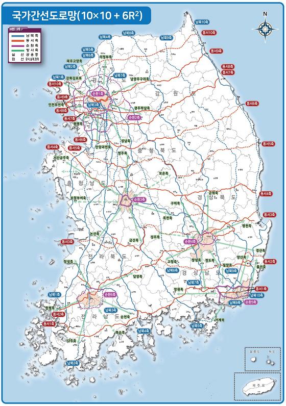 국가 간선도로망 재편 계획.
