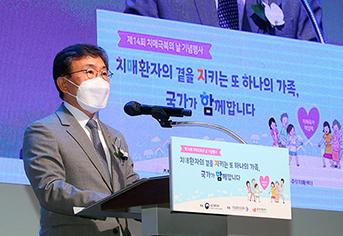 권덕철 보건복지부 장관이 제14회 치매극복의날 기념행사에서 축사를 하고 있다. (사진=보건복지부)