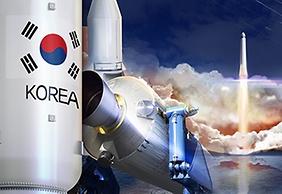 우주발사체. (사진=저작권자(c) 연합뉴스, 무단 전재-재배포 금지)
