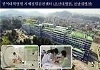 권역대학병원 치매정밀검진센터 모습. (사진=질병관리청)