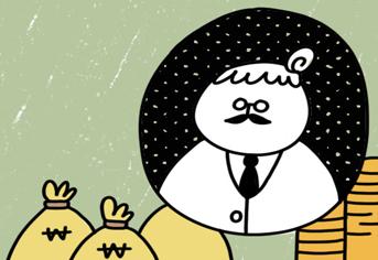 [웹툰] 고금리 대출 이용시 알아야 할 5가지