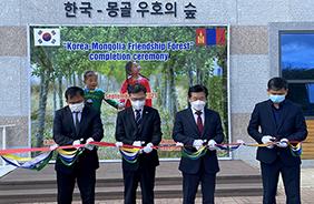최병암 산림청장(왼쪽 두 번째)이 '한-몽 우호의 숲' 준공식에서 몽골 환경관광부 관계자들과 색줄자르기를 하고 있다.(사진=산림청)