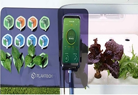 스마트 식물 재배 시스템. (사진=특허청)