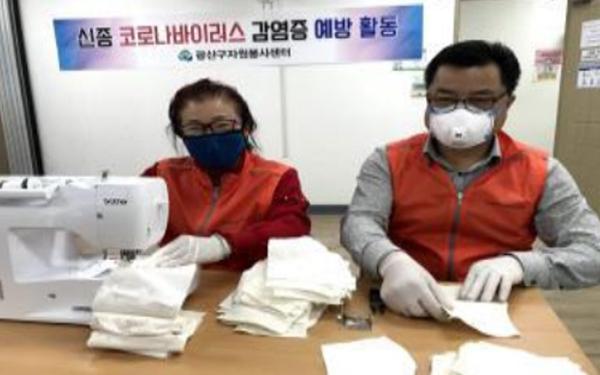 최영자 씨(왼쪽)가 광산구 자원봉사센터 회원들과 함께 면마스크를 제작하고 있다. (사진=행정안전부)