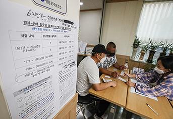 서울 영등포구 대림동 영등포보건소 분소에서 인근 지역에서 거주 중인 국내 미등록 외국인들이 코로나19 백신 접종을 하기 위해 직원과 상담하고 있다. (사진=저작권자(c) 연합뉴스, 무단 전재-재배포 금지)