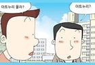 예술지원사업 종합안내 사이트 '아트누리'