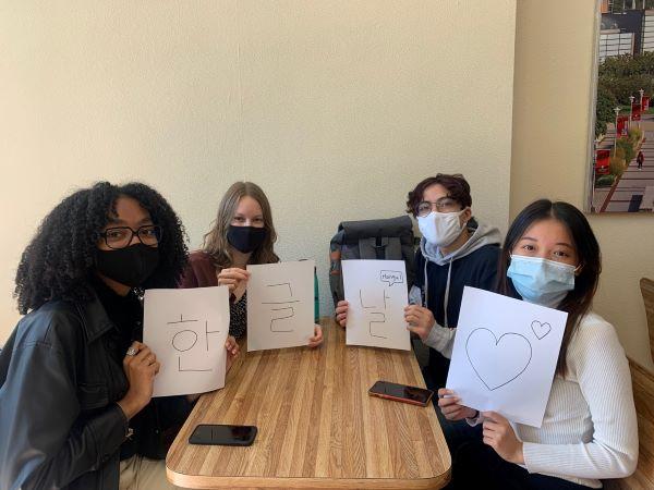 한국어를 배우고 있는 미국 스토니브룩 대학교 학생들이 한글날이라고 적힌 종이를 들고 있다