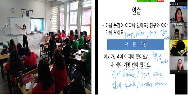 방과후 한국어 과정 대면 수업 장면(왼쪽), 온라인 방과후 수업.