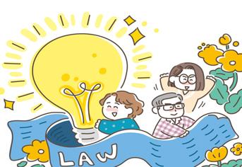 [웹툰] 특허심판원 국선대리인 제도를 아시나요?