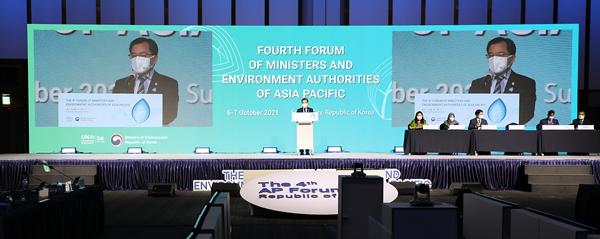 6일 수원시 영통구 수원컨벤션센터에서 '제4차 아·태 환경장관포럼 고위급 회의'가 열리고 있다.(사진=환경부)