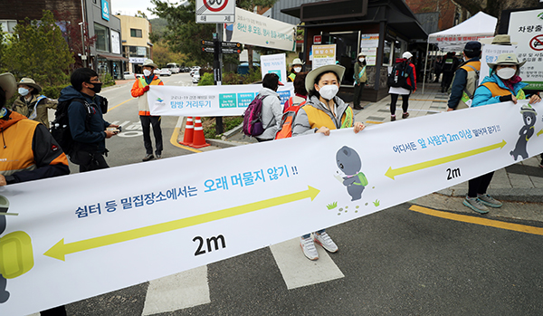 북한산국립공원 입구에서 국립공원공단 관계자들과 아띠산악회 회원들이 코로나19 감염 예방을 위한 안전한 산행 캠페인을 펼치고 있다. (사진=저작권자(c) 연합뉴스, 무단 전재-재배포 금지)