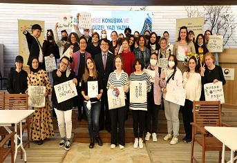 한국어 쓰기 대회 단체사진(사진=주터키한국문화원)
