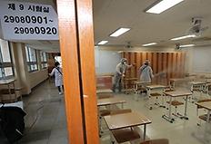 지난해 12월 2일 2021학년도 대학수학능력시험일을 앞두고 세종시 한 고등학교에 마련된 시험장에서 방역 관계자들이 코로나19 소독 작업을 하고 있다. (사진=저작권자(c) 연합뉴스, 무단 전재-재배포 금지)
