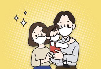 마스크 쓰고 있는 가족