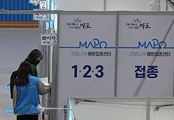 오전 서울 마포구민체육센터에 마련된 코로나19 예방접종센터에서 시민이 백신 접종을 위해 주사실로 향하고 있다. (사진=저작권자(c) 연합뉴스, 무단 전재-재배포 금지)