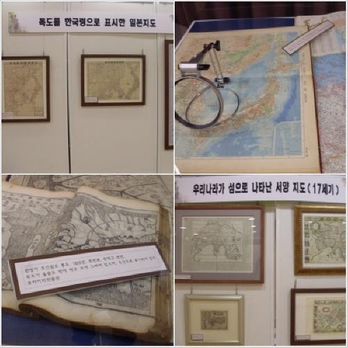 지도, 고서적 등 전시회에서 볼 수 있는 자료들