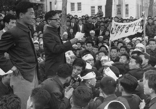 1960년 경남 마산에서 시작돼 서울을 비롯한 각지에서 시위가 벌어진 4?19 혁명.