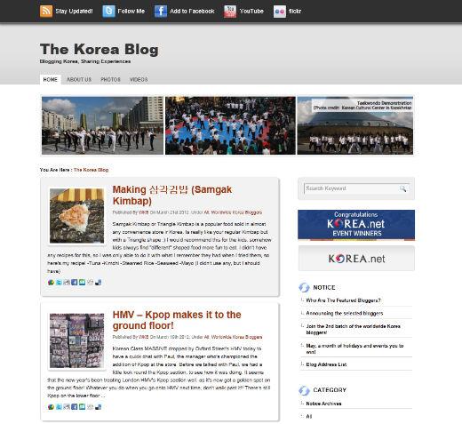 http://blog.korea.net 으로 대한민국을 전세계에 알리고 있으며 현재까지 48만명이 다녀갔다.