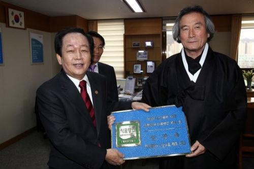 농림수산식품부는 지난 3월 5일 '전통식품명인'으로 감식초 전문가 임장옥 씨를 선정했다.(사진=농림수산식품부)