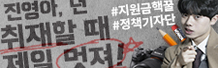 [문화체육관광부] 대한민국 정책기자단 모집
