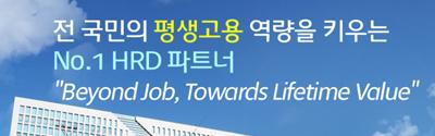 [한국산업인력공단] 고숙련 일학습병행(P-TECH) 새 이름 공모전