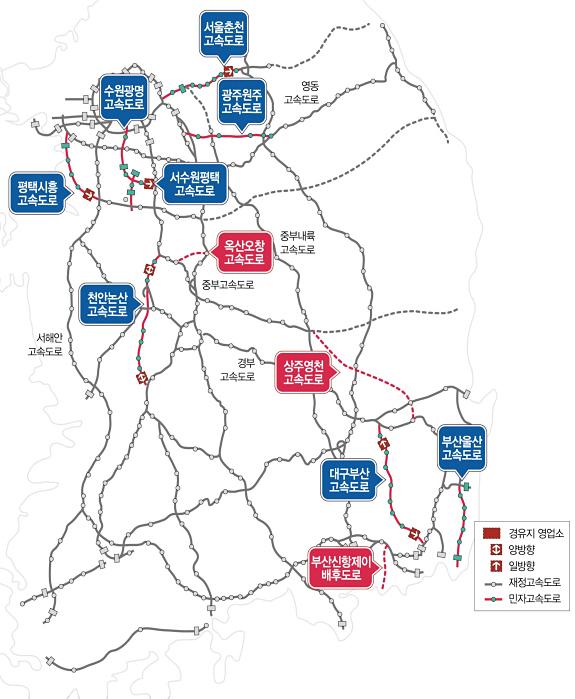 무정차통행료시스템 경유지 영업소 현황