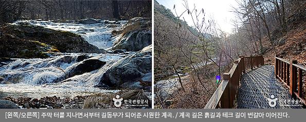 [왼쪽/오른쪽]주막 터를 지나면서부터 길동무가 되어준 시원한 계곡 / 계곡 길은 흙길과 테크 길이 번갈아 이어진다.