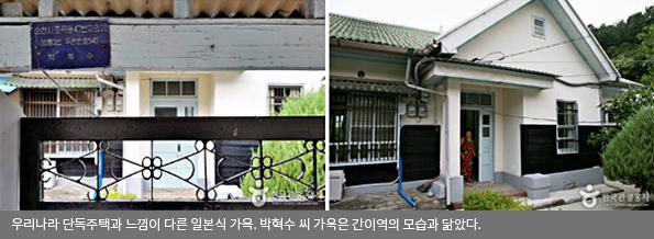 우리나라 단독주택과 느낌이 다른 일본식 가옥. 박혁수 씨 가옥은 간이역의 모습과 닮았다.