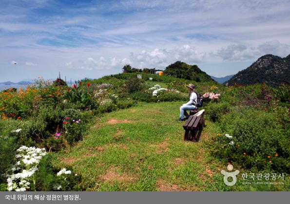 국내 유일의 해상 정원인 별정원