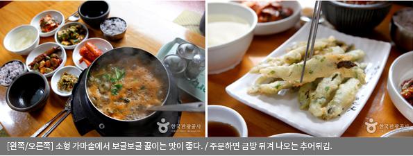 [왼쪽/오른쪽]소형 가마솥에서 보글보글 끓이는 맛이 좋다 / 주문하면 금방 튀겨 나오는 추어튀김