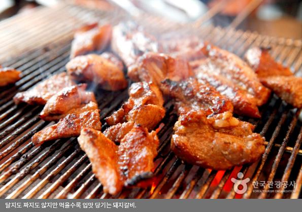 달지도 짜지도 않지만 먹을수록 입맛 당기는 돼지갈비