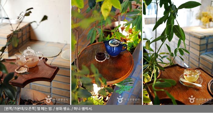 [왼쪽/가운데/오른쪽]별 헤는 밤 / 쌍화:뱅쇼 / 허니-엘릭서