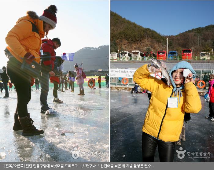 [왼쪽/오른쪽]일단 얼음구멍에 낚싯대를 드리우고~ / '왔구나~!' 산천어를 낚은 뒤 기념 촬영은 필수