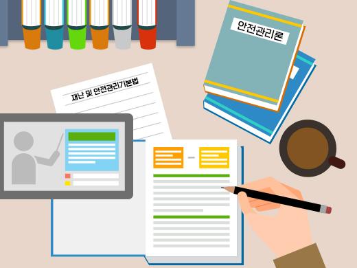 공부하는 모습.