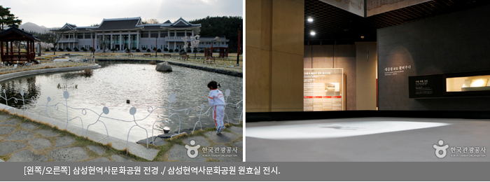 [왼쪽/오른쪽]삼성현역사문화공원 전경 / 삼성현역사문화공원 원효실 전시