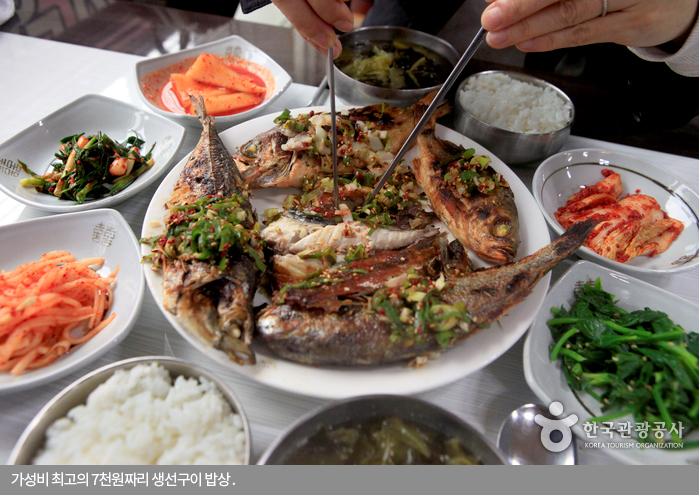 가성비 최고의 7천원짜리 생선구이 밥상