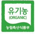 친환경농산물