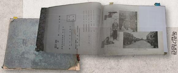 일본 역사 사진첩