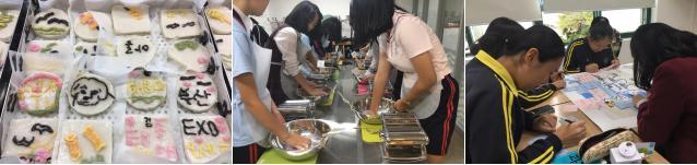 부산 개금여자중학교 「지역의 재발견」 단계별 활동 예시 사진