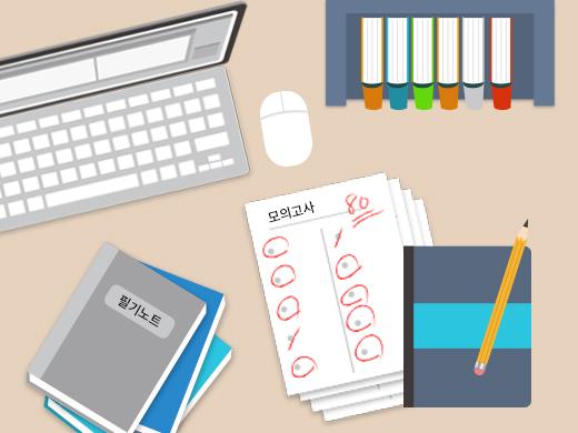 한국사공부