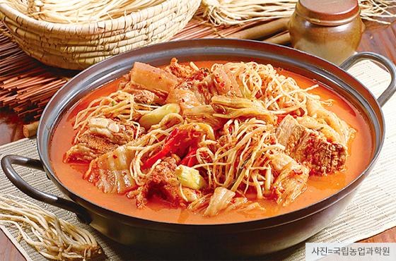 삼채 김치찌개