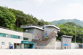 영남알프스 복합웰컴센터