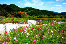 대황강 자연휴식공원