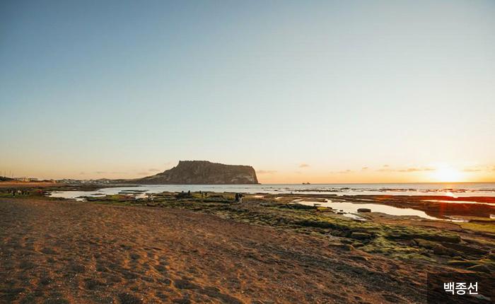 아름다운 일출 풍경이 펼쳐지는 곳 - 백종선