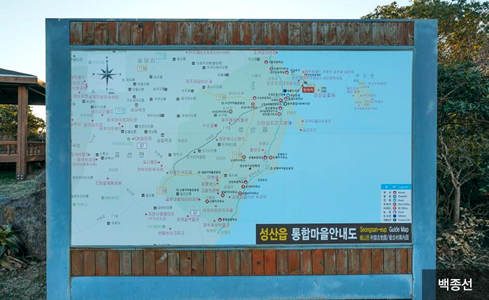 성산읍 통합마을안내도 - 백종선