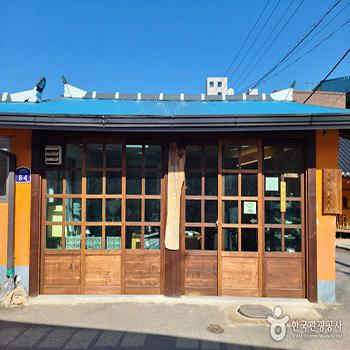 소소한 방아실 건물 외경 - 한국관광공사