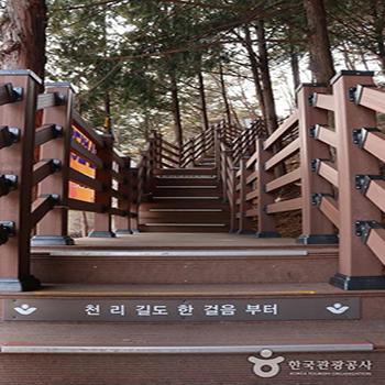 등산로 계단 - 한국관광공사