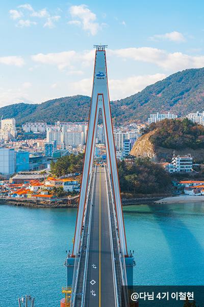 섬을 육지와 연결하는 연륙교 - 다님 4기 이철현